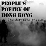 The Bauhinia Project
